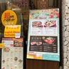 焼肉 清江苑 新宿店のランチタイム、大盛りご飯を食べて元気!