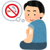 禁煙(卒煙)達成、2年7ヶ月【禁煙(卒煙)】