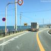 10連休とやらの計画/自作 バンコン キャンピングカー    〜江戸の道、辿って寝れば悟るかも〜