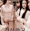 秋の夜長に韓国映画でも観よう!という日のためのGYAO!ストア入荷情報【ホラー・サスペンス編】