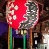 京都ぶらり 六角堂 紫雲山頂法寺