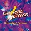 ヴァンパイアシリーズの激レアサウンドトラック プレミアランキング