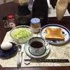 お休みの日の朝ごはん昼ごはん