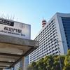 東京メトロの駅で乗降客数が少ないのはどこ?