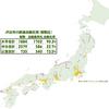 日本の鉄道はこのままでいいのだろうか 58 線路は続く24