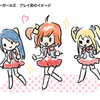 【アプリ】スクエニのアイドルゲーム「青空アンダーガールズ」が独特でおもしろい
