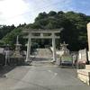 岐阜県観光大使の出張~静岡県焼津市へ。そこには何が。第2章~