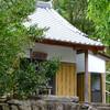 和歌山旅行へ行ってきた 熊野速玉大社・湯の峰温泉