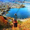 河口湖もみじ回廊&富士山パノラマロープウェイツアー【秋の夜空を彩る】