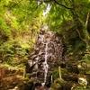 一日一撮 vol.299 城山公園:不動滝
