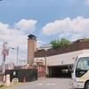 戸田の温泉、彩香の湯にバスで行きました。