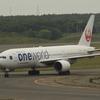 A350に乗るはずが欠航&機材変更! 新千歳→羽田 JAL510便 B777-200 搭乗記