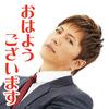 ※ GACKT動態貼圖_課長GACKT全螢幕!!!帥哥上司來了!!!