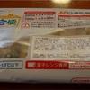 208g糖質6g 牛しゃぶと帆立のオリーブオイル仕立て 食卓便(日清医療食品)