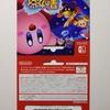 Nintendo Switch専用ソフト『星のカービィ スターアライズ』 (2018年3月16日(金)発売)