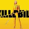 タランティーノを観よう④「キル・ビル Vol.1/Vol.2」
