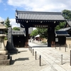 久し振りに京都に行きました