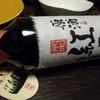 紅一点 原酒:樽っぽさ<芋っぽさ<ビター感