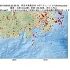 2015年09月02日 22時56分 伊豆半島東方沖でM3.4の地震
