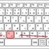 超便利!はてなブログで使えるショートカットキー15種類