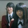 映画『賭ケグルイ』90点/浜辺美波さん 福原遥さん 伊藤万理華さんの狂気が見事でした