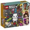 【コレ欲しい!!】レゴ(LEGO) ブリックヘッズ ブリックヘッズ・メーカー 41597