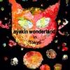 🌿 ayakin wonderland in Tokyo ご来場ありがとうございました