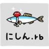 オンライン勉強会を開催したい