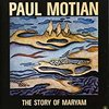CDレビュー: Paul Motian - The Story Of Maryam(1984)
