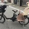 代車を電動アシスト自転車でご用意。
