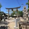 【神社仏閣】百濟王神社(くだらおうじんじゃ) in 枚方(実家の近くの神社)
