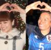 長友&平愛梨 来年1月結婚!「大殺界明け」17年早々ゴール