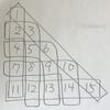 Tenka1 Programmer Contest:D - Crossing