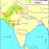 むかちん歴史日記508 世界四大文明⑦ インダス文明~謎多きインドの古代文明