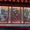 歌舞伎座 二月大歌舞伎
