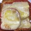 ピザ風トーストを作る!のせて焼くだけだから簡単にできるけど美味いんだなぁ!