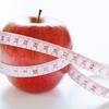 【断酒効果】 私のダイエット実録・お酒を止めたらこんなに痩せました!「期間3ヶ月」