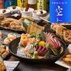 【オススメ5店】新宿(東京)にある炉端焼きが人気のお店