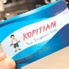 【シンガポール】KOPITIAMのホーカーは専用カードで払えば毎回10%オフ!【その場で作れる】
