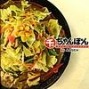 【オススメ5店】熊本市郊外(熊本)にあるラーメンが人気のお店