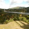 九重夢大吊り橋 ①:大分県九重町