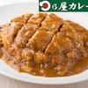 【オススメ5店】赤坂・六本木・麻布十番・西麻布(東京)にあるカレーが人気のお店