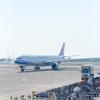 【搭乗記】〜初めてのチャイナエアライン(CI150)で桃園⇨中部国際空港へ帰国〜