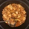 四川風ラー油で本格麻婆豆腐