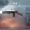 【BF1】従軍星章への道〜Selbstlader M1916(光学照準)看護兵編〜【武器解説】