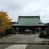 東海道を歩く その3 戸塚(品濃)から平塚