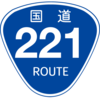 No.163 国道221号