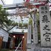 森之宮神社(鵲森宮)