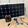 ナチュみ~る君の太陽光システムをつくる その2