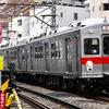 11/24 東急7700系引退